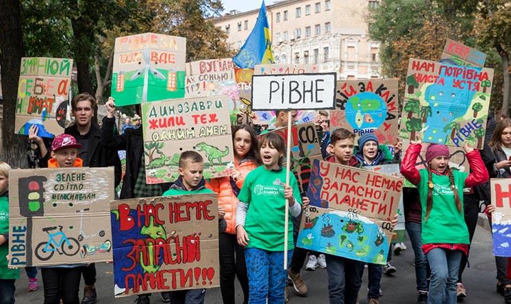 По всьому світу проходить глобальний страйк присвячений боротьбі зі зміною клімату
